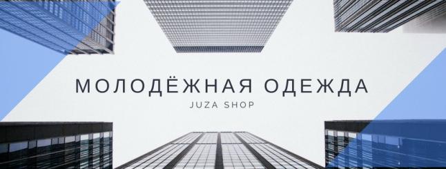 Фото - Производство нового молодежного бренда одежды