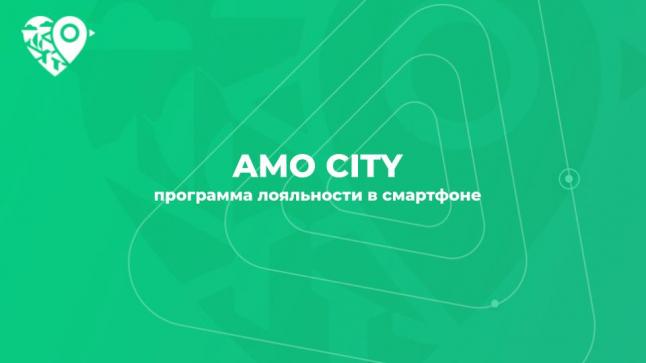 Фото - AMO CITY