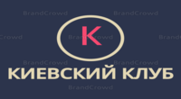 Фото - КИЕВСКИЙ КЛУБ