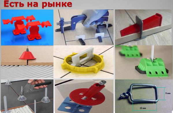 Фото - ФСП - фиксатор смежных плиток (производство и оптовая продажа)