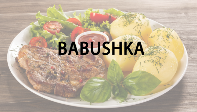 Фото - BABUSHKA