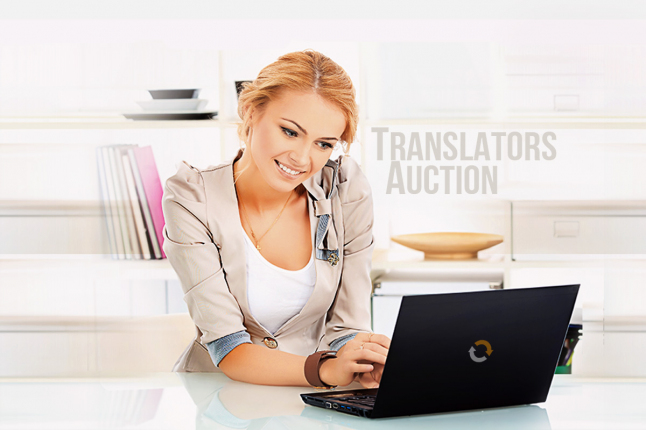 Фото - TranslatorsAuction
