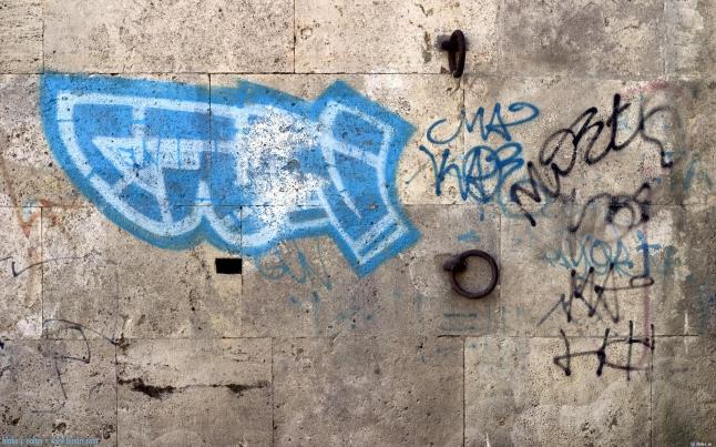 Фото - Интернет стена, где каждый может оставить свою