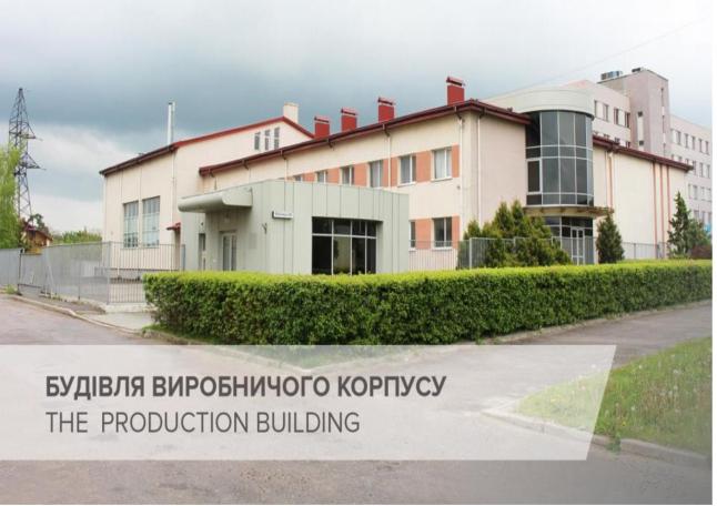 Фото - Продажа швейного предприятия во Львове