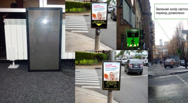Фото - Видео экран пешеходный
