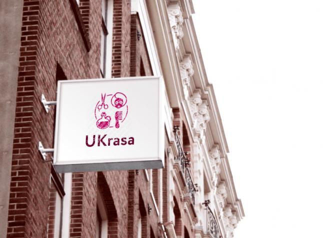 Фото - Відкриття топового магазину профессійної косметики в Україні