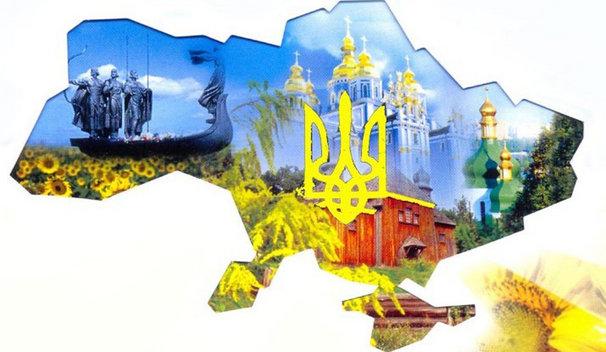 Фото - Український туристичний портал