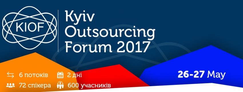 Kyiv Outsourcing Forum 2017