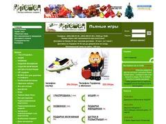 Фото - интернет магазин подарков + зарегистрированная ТМ