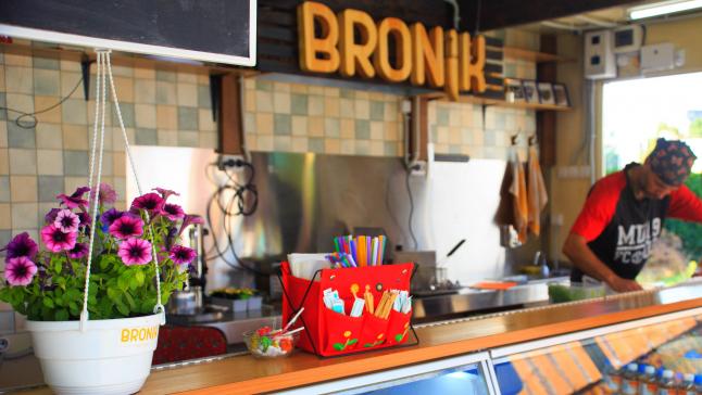 Фото - fast food Bronik