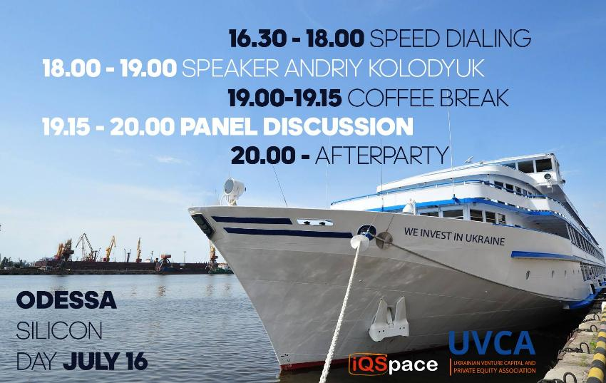 Odessa Silicon Day - Workshop by UVCA & iQSpace