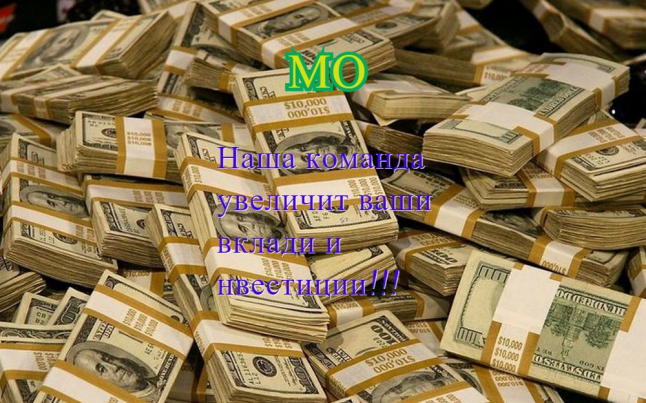 Фото - Money every day