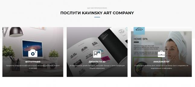 Фото - Предметні та фуд Фото, графічний дизайн та 3Д моделювання