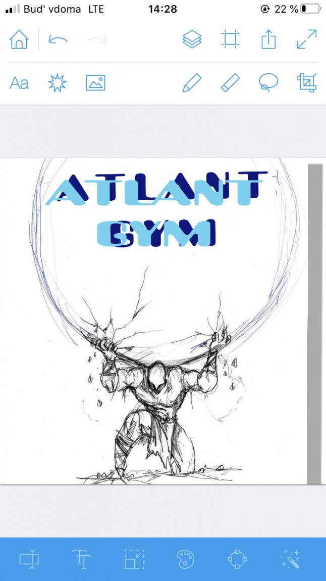 Фото - ATLANT Gym