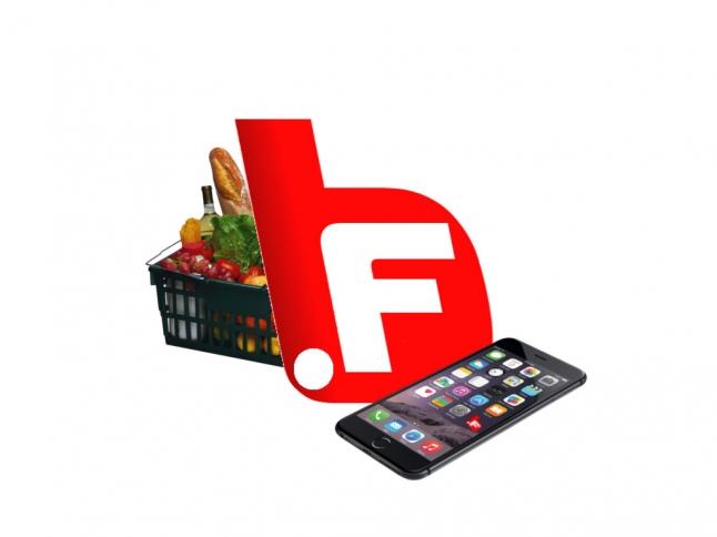 Фото - Приложение экспресс касса для покупателей