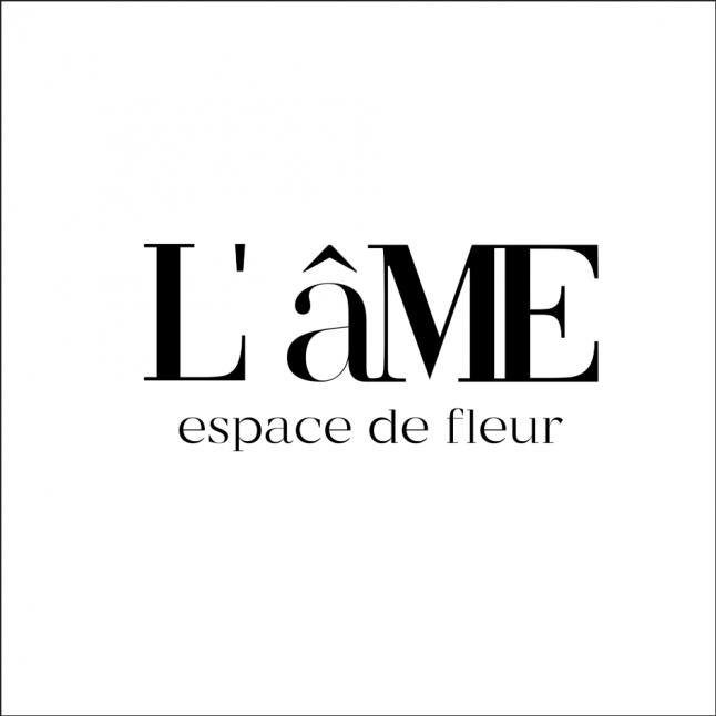 Фото - LaME Пространство Цветов и Декора