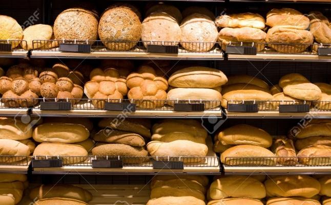 Фото - Пекарня