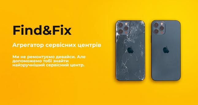 Фото - Find&Fix