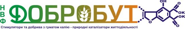 Фото - Виробництво гумінових препаратів та інших агрохімікатів