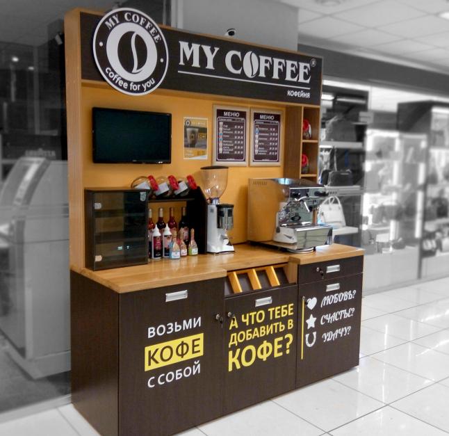 Фото - открытия кофейни