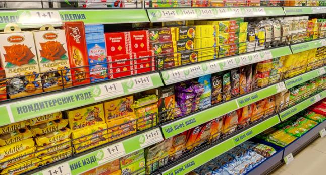 Фото - Открытие в Украине сети магазинов фиксированных цен