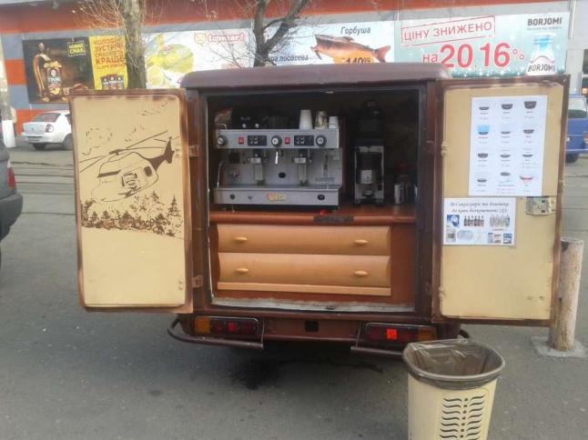 Фото - Нестационарная торговля кофейными и другими напитками