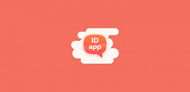 Фото - Мобильное приложение ID app