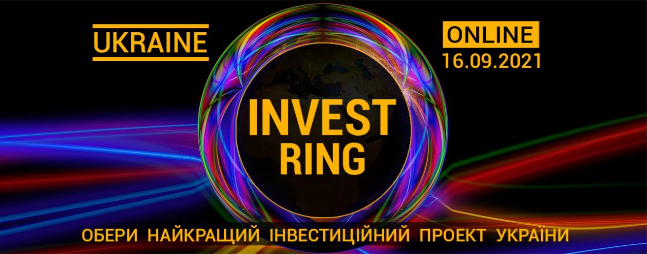 INVEST RING