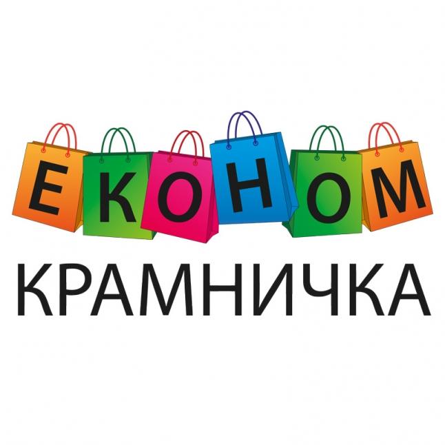 Фото - Сеть магазинов Экономкрамничка