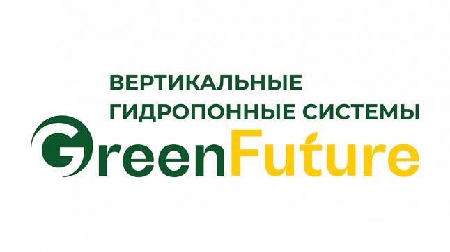 Фото - Green Future