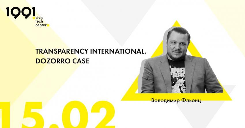 Transparency International. DoZorro case