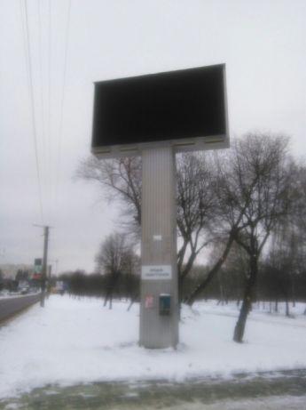 Фото - Демонстрація рекламних роликів за допомогою екрану