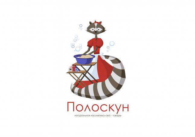 Фото - ПОЛОСКУН