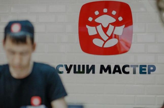 Фото - Сеть ресторанов Суши Мастер (в Украине)