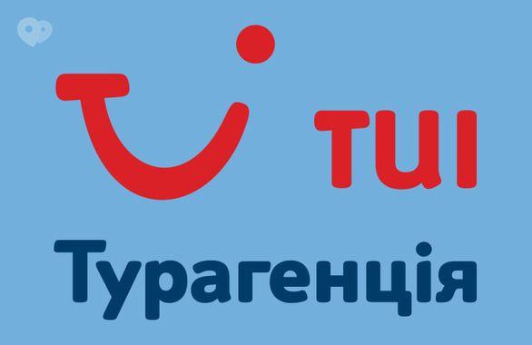 Фото - Продаю туристическое агентство/ турфирму