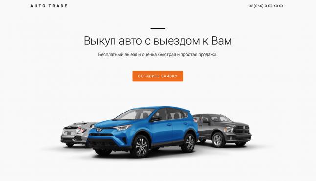 Фото - Инвестиции для расширение Авто(СТО, Разборка)бизнеса