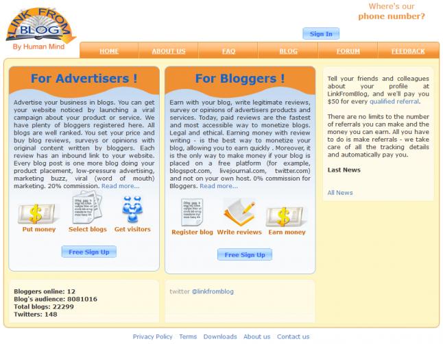 Фото - Биржа связывающая рекламодателей и блогеров