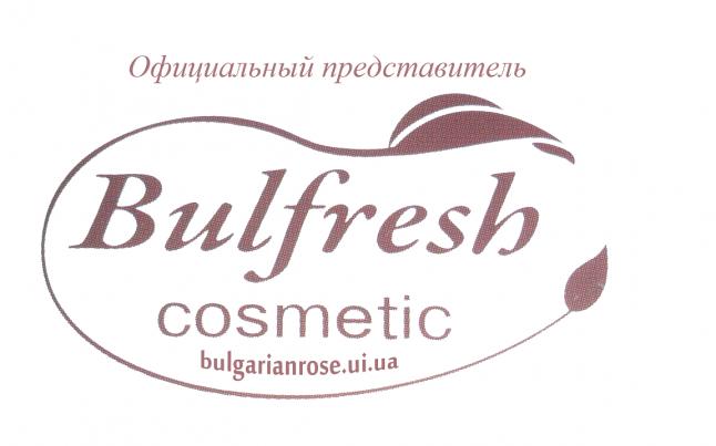 Фото - Косметика и парфюмерия