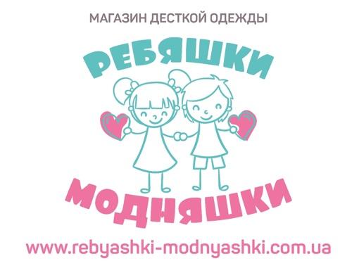 Фото - Магазин детской одежды