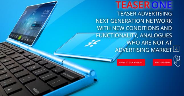 Фото - Сервис по обмену тизерной рекламы между веб-сайтами.