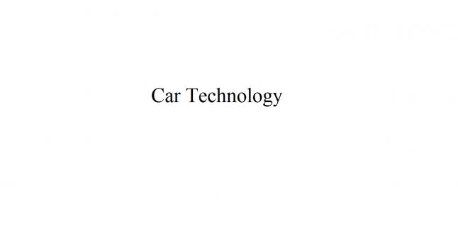 Фото - Технология для электромобилей