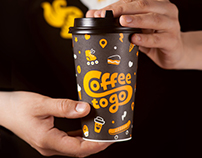 Фото - Coffee to go
