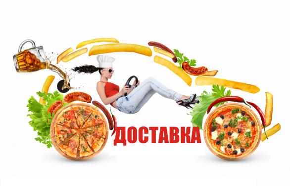 Фото - Продам работающий бизнес - Служба доставки еды в Одессе