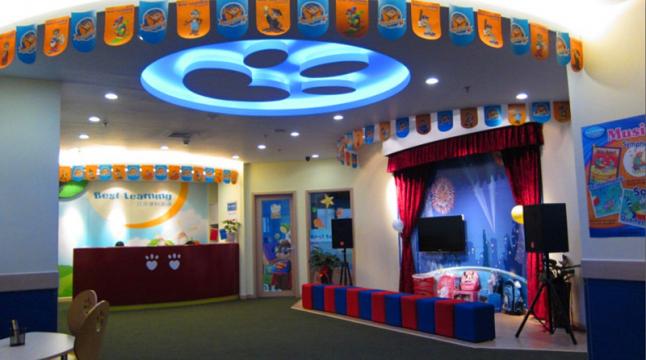 Фото - Школа для детей (2-16 лет)