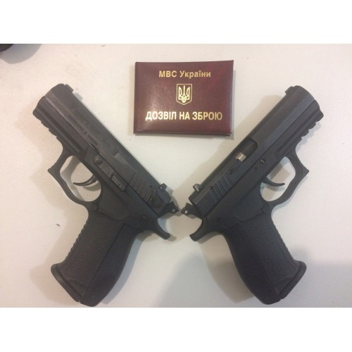 Фото - Торговля оружием не военного назначения