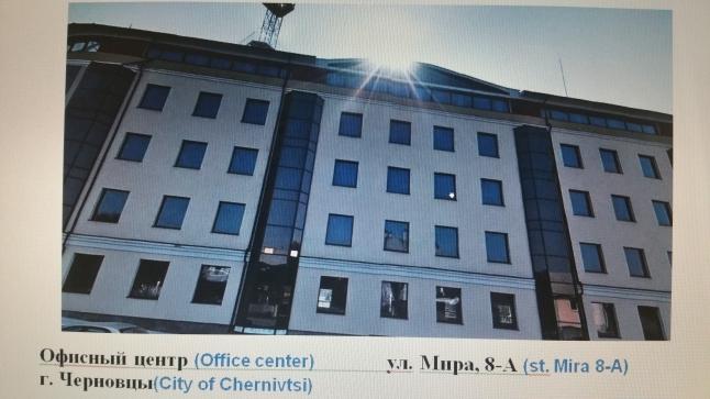 Фото - Спільна діяльність в офісному центрі м.Чернівці