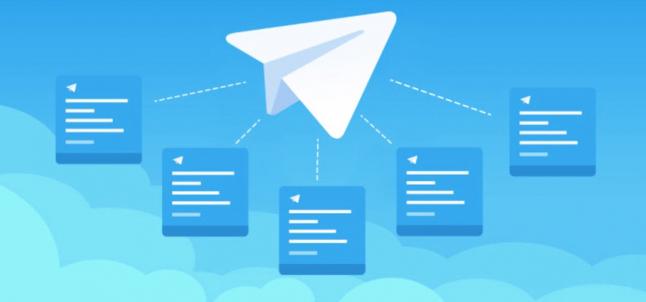 Фото - Отправка файла или вложения на облако через мессенджер