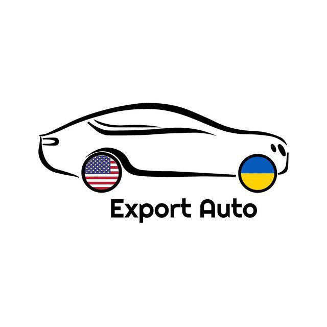 Фото - Export Auto - Компания по пригону автомобилей из США .