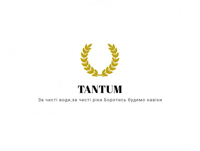 Фото - TANTUM