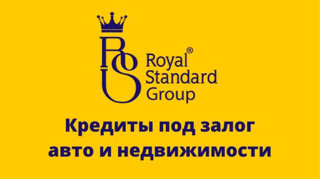 Фото - Royal Standard Group
